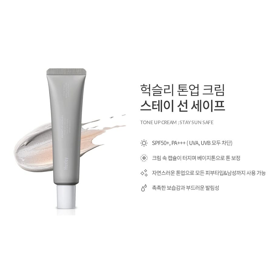Kem chống nắng Huxley Tone Up Cream Stay Sun Safe