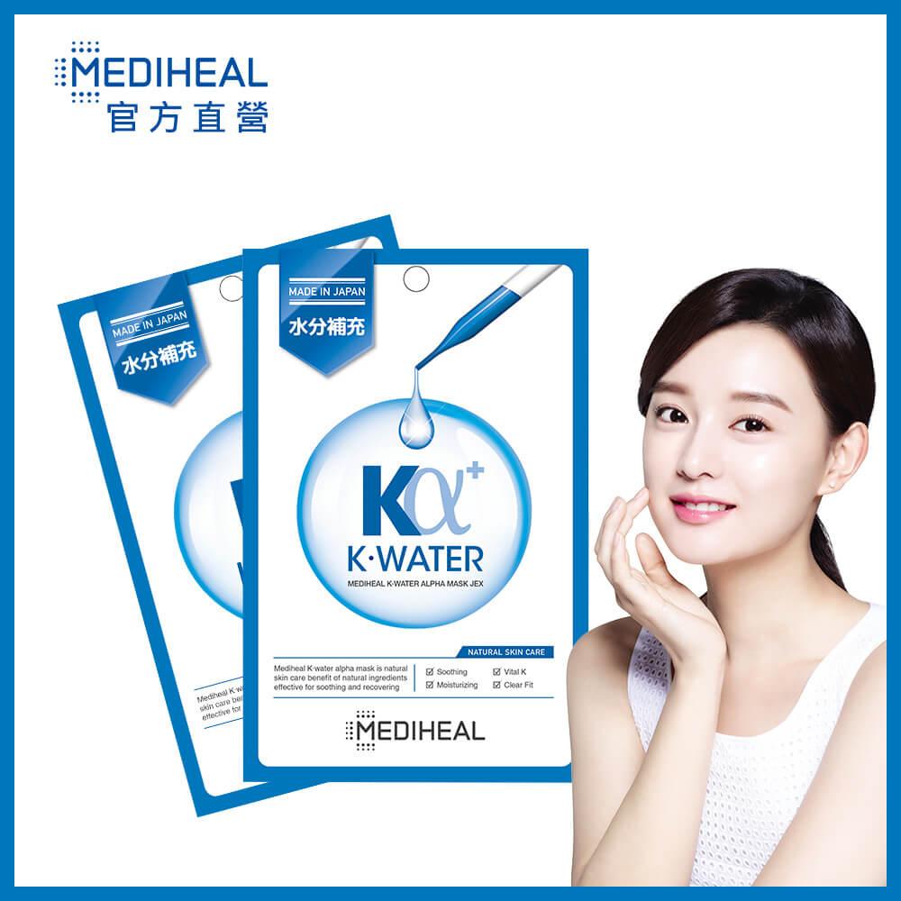 Mặt Nạ Cấp Ẩm Sâu Cho Da Mediheal K-waterAlpha Mask EX 23ml
