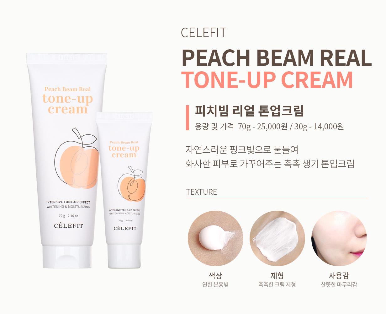 Kem Dưỡng Trắng Da Célefit Peach Beam Real Tone-up Cream