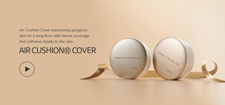 air-cushion-cover-new_cover