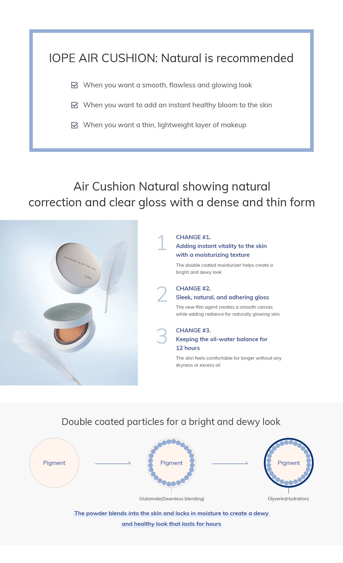 air-cushion-natural_img01